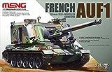 モンモデル 1/35 フランス AUF1 155mm 自走榴弾砲 プラモデル