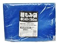マルソル(MARSOL) 収穫ネット 25枚入 種もみ用 40cm×60cm 青