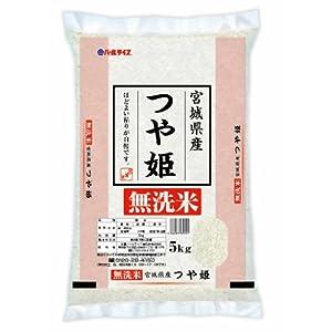 【精米】宮城県産 無洗米 つや姫 5kg 平成29年産