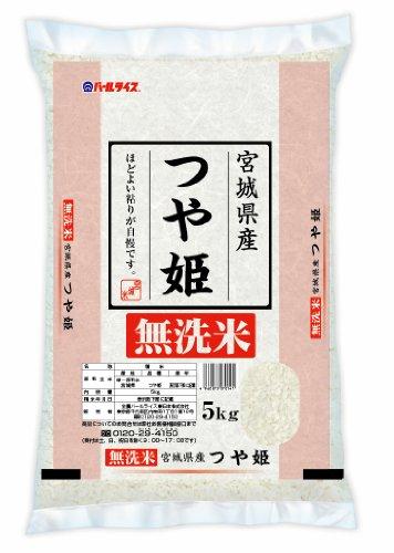 【精米】宮城県産 無洗米 つや姫 5kg 平成29年産...