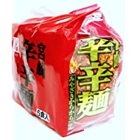 響 宮崎 辛辛麺 5食