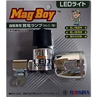 丸善(MARUZEN) LEDブロックダイナモ マグボーイ 0.5WLED サイドリフレクター付 CP