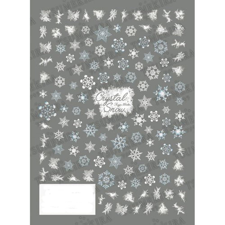 ファーム知覚する前文ツメキラ(TSUMEKIRA) ネイル用シール 雪の結晶4 NN-YUK-401