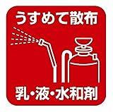 住友化学園芸 ダニ太郎 20ml 画像