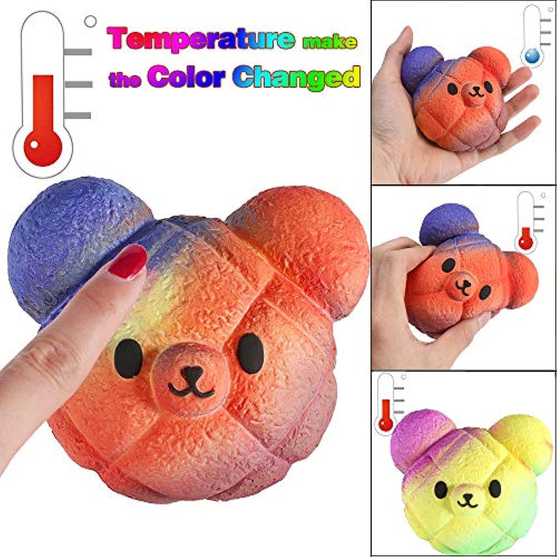 wffo スクイーズ玩具 温度変化 ゆっくり元に戻る香り かわいいスクイーズ玩具 ストレス解消 SD-00