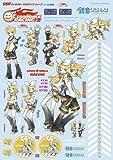 グッドスマイルレーシング GSRキャラクターカスタマイズシリーズ シールセット03/鏡音リン・レン 1/10scale用