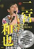 『二宮和也 MYSTERIOUS★ミステリ★PRINCE』J-GENERATION 2017年2月号増刊 -