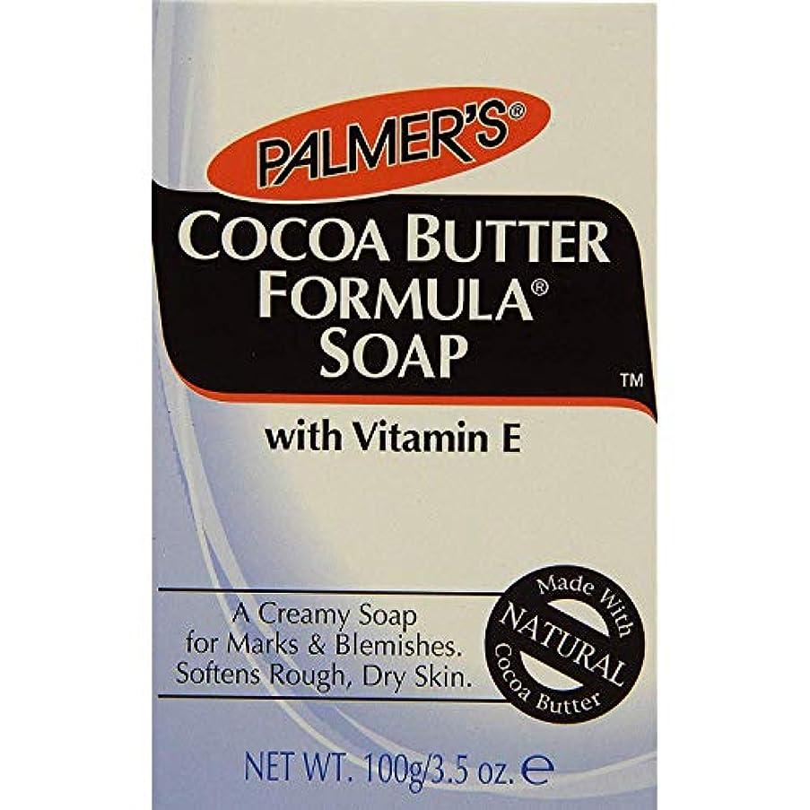 誤解硫黄冷蔵庫PALMERS COCOA BUTTER SOAP 3.5 OZ by Palmer's