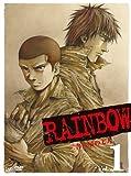 RAINBOW ~二舎六房の七人~ VOL.1[DVD]