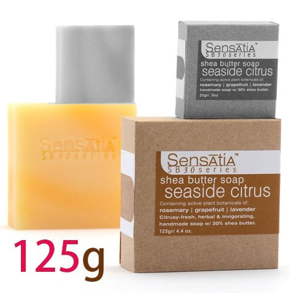 オプショナルフルーティースポーツをするSensatia(センセイシャ) シアバターソープ(SB30) シーサイドシトラス 125g