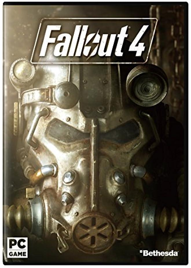 閲覧するふざけた悲鳴Fallout4