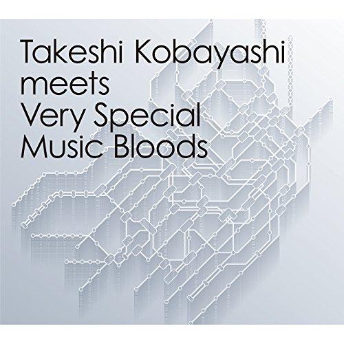 Takeshi Kobayashi meets Very S...