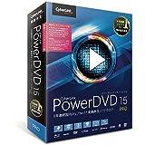 サイバーリンク PowerDVD 15 Pro 乗換え・アップグレード版