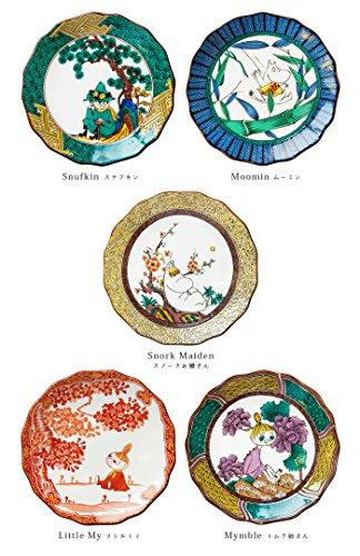 アマブロ ムーミン 九谷焼 豆皿 MOOMIN×amabro JAPAN KUTANI GOSAI [ Snufkin / スナフキン ]