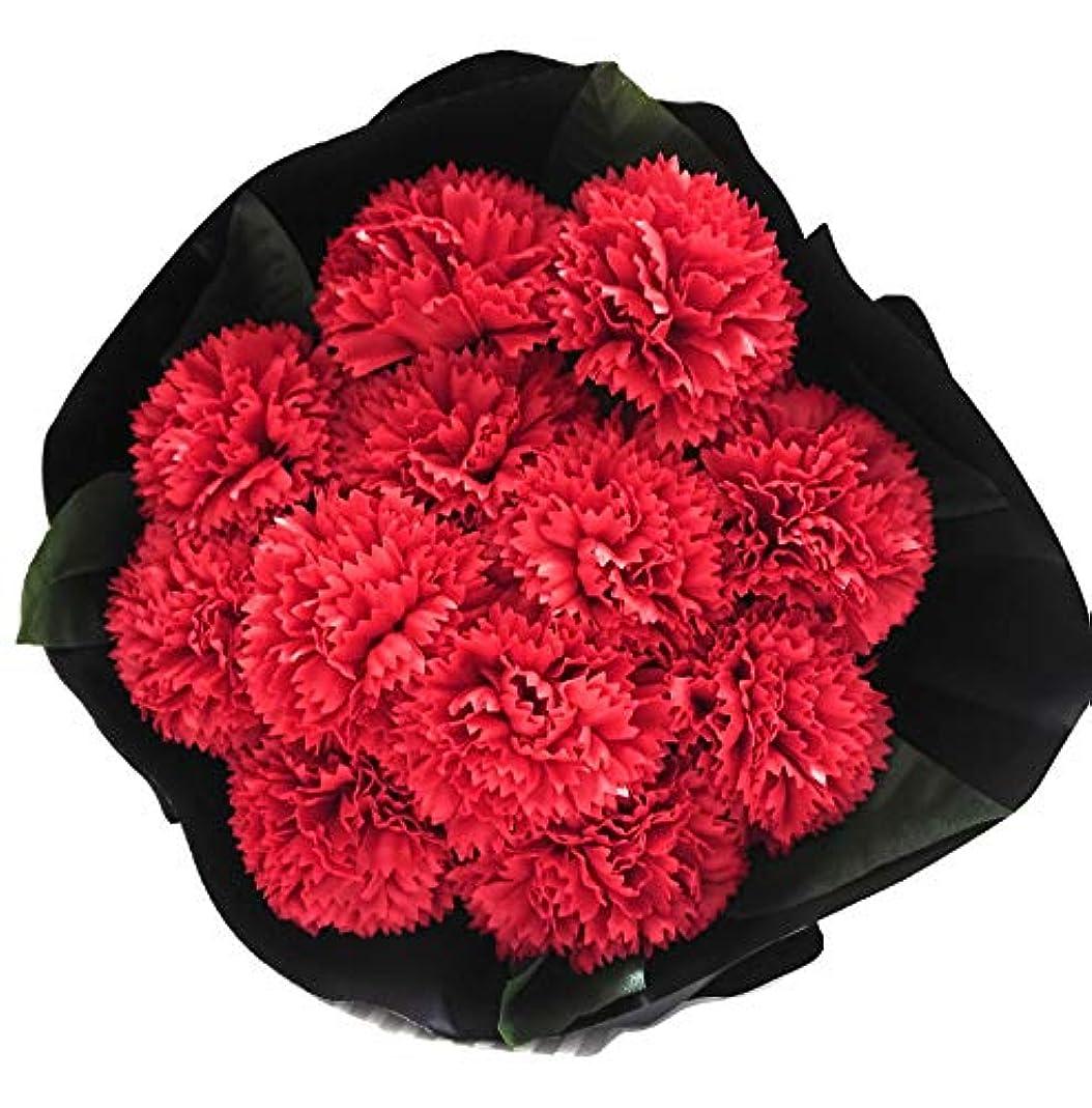失業通常ほこりっぽいバスフレグランス バスフラワー カーネーションブーケ 母の日 ギフト お花の形の入浴剤 (RED)