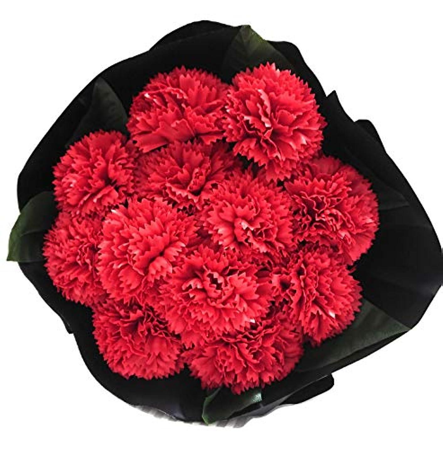 お願いしますエスカレート廃棄バスフレグランス バスフラワー カーネーションブーケ 母の日 ギフト お花の形の入浴剤 (RED)