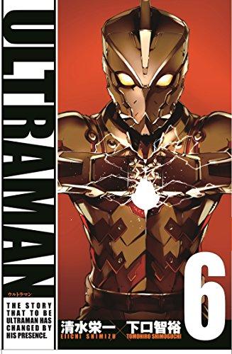 ULTRAMAN(6) (ヒーローズコミックス)の詳細を見る