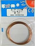 送料無料【エナメル線】2UEW 2種 ポリウレタン銅線 0.2mm 20m
