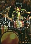 BLUE GIANT 第7巻