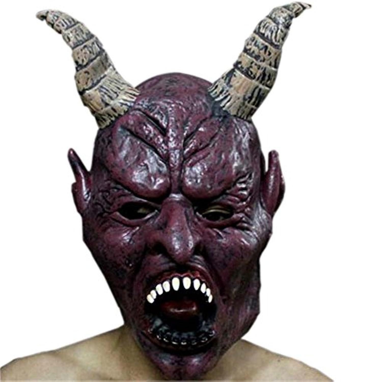 ハロウィーンテロリストマスクラテックス恐ろしいマスクゴーストマスクコスチュームパーティーコスプレ