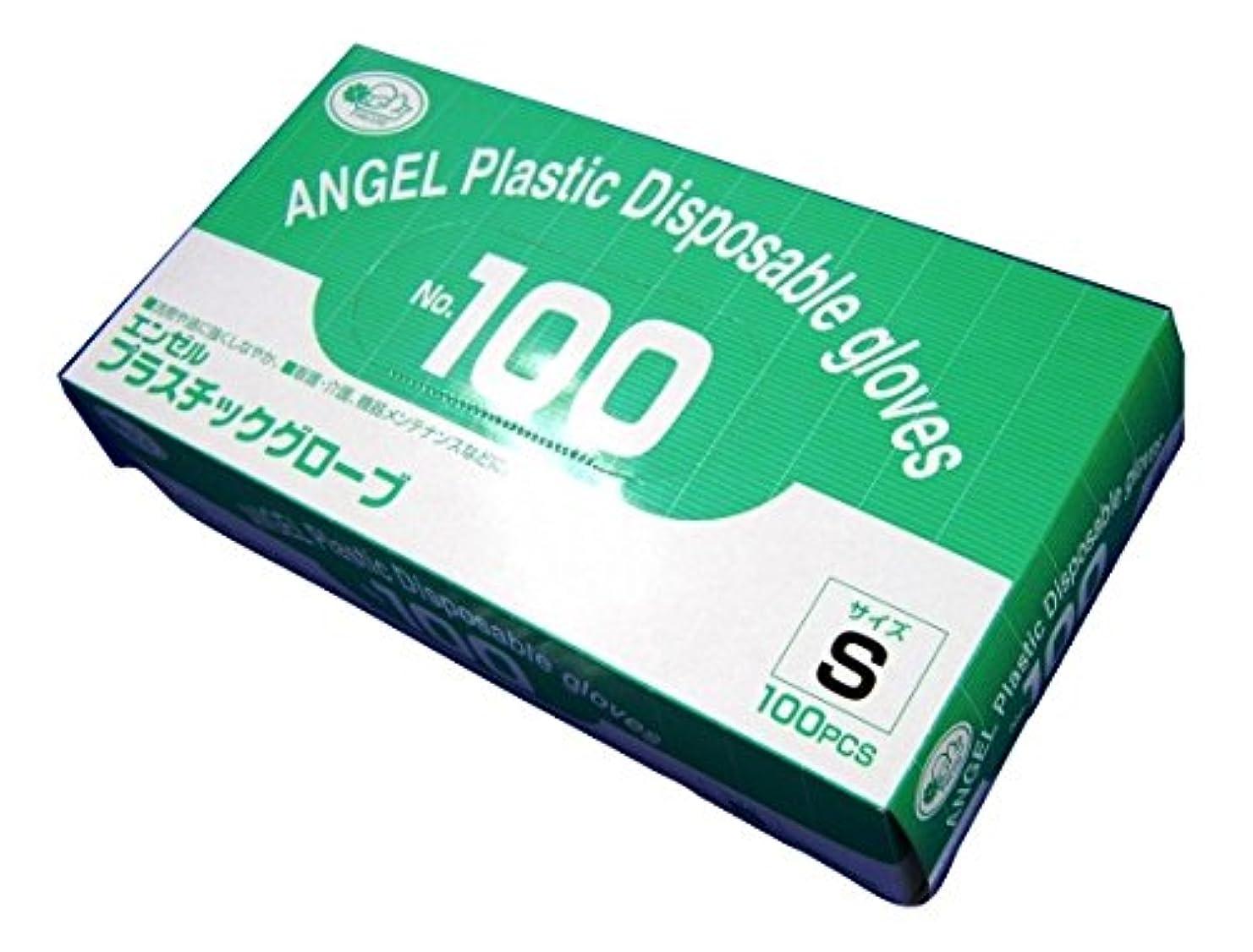 体操選手底ハーブサンフラワー [ケース]No.100 プラスチックグローブ粉付 100枚×20箱 (S)