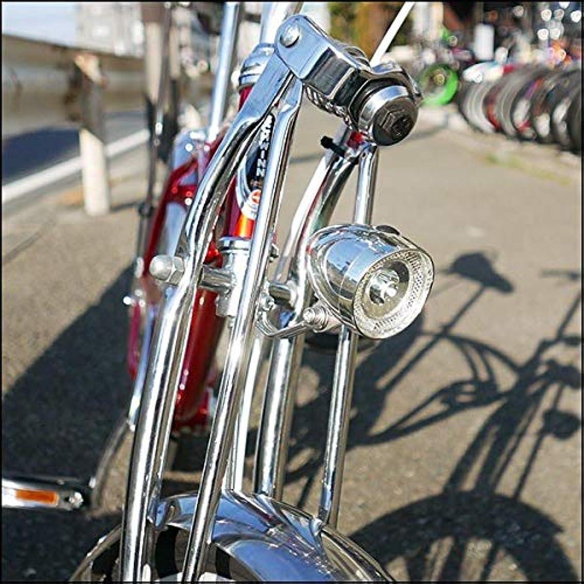 高尚な熱心アレルギー性自転車 ヘッドライト 砲弾型ライト LED レトロ