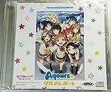 ラブライブ!サンシャイン!! BD全巻購入特典 ドラマCD Aqoursのグルメレポート