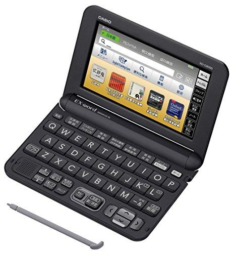 カシオ EX-word XD-G8000BK ビジネスモデル コンテンツ140