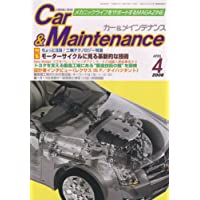 Car&Maintenance (カーアンドメインテナンス) 2008年 04月号 [雑誌]