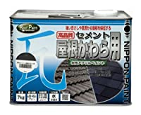 ニッペ 水性セメント屋根かわら用 7kg 銀鼠(安田色)