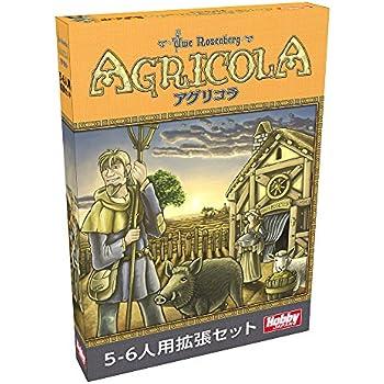 アグリコラ 5-6人用拡張セット (Agricola: Expansion For 5 & 6 Players) 日本語版 ボードゲーム