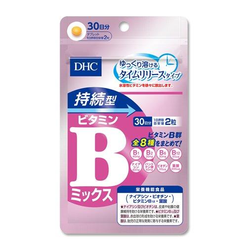持続型ビタミンBミックス 30日分 【栄養機能食品(ナイアシン・ビオチン・ビタミンB12・葉酸)】