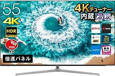 ハイセンス 55V型 4Kチューナー内蔵 液晶テレビ ULED 55U7E 倍速パネル搭載 Work with Alexa 対応