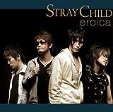 Stray Child