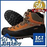 関連アイテム:[AKU] (アク) ヴァーティゴ GTX 857ISG UK3(約22cm) オレンジ(260)
