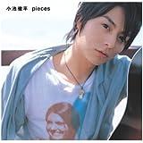 pieces(10万枚生産限定盤)(DVD付)