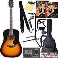S.Yairi ヤイリ アコースティックギター YD-3M/3TS サクラ楽器オリジナル 初心者入門セット