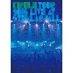 KIRINJI TOUR 2016 -Live at Stellar Ball- [DVD]