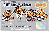 バファローズポンタオリジナルカード(ポンタファミリー)