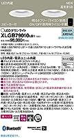 パナソニック照明器具(Panasonic) Everleds [高気密SB形] LEDダウンライト スピーカー機能付き(親機・子機セット) XLGB79010LB1(ライコン対応・集光タイプ・美ルック・昼白色)
