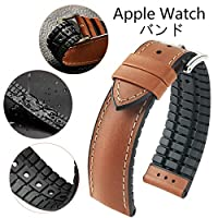 Apple Watch バンド, 高品質な革で作り 天然ラバー底面、防水性と通気性、抗汗、スポーツ・レジャー ビジネス 男女兼用 (42mm, ブラウン)18月保証