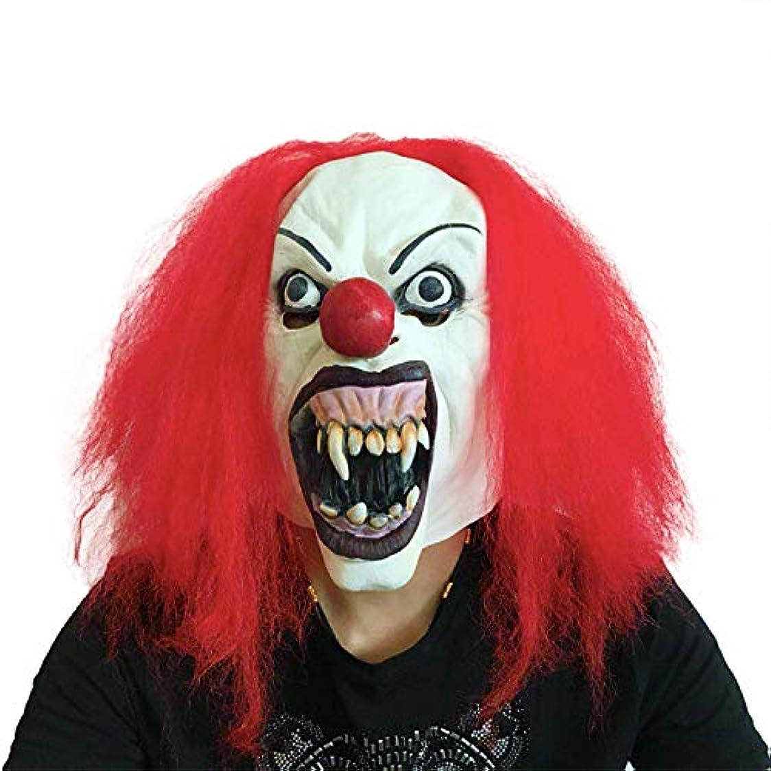 再現するロケット不誠実ハロウィーン仮装パフォーマンスをマスクおかしいピエロは、スプーフィング赤毛の幽霊を怖い小道具ショー