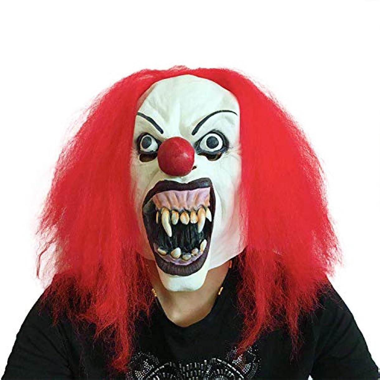 めんどり喜んでクリスマスハロウィーン仮装パフォーマンスをマスクおかしいピエロは、スプーフィング赤毛の幽霊を怖い小道具ショー