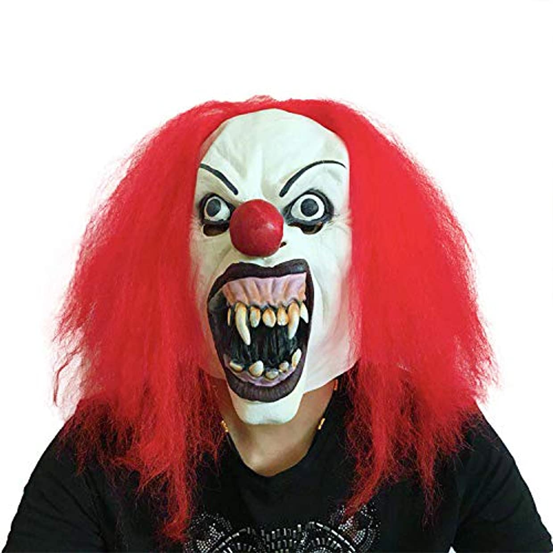 投げ捨てる最初にモッキンバードハロウィーン仮装パフォーマンスをマスクおかしいピエロは、スプーフィング赤毛の幽霊を怖い小道具ショー