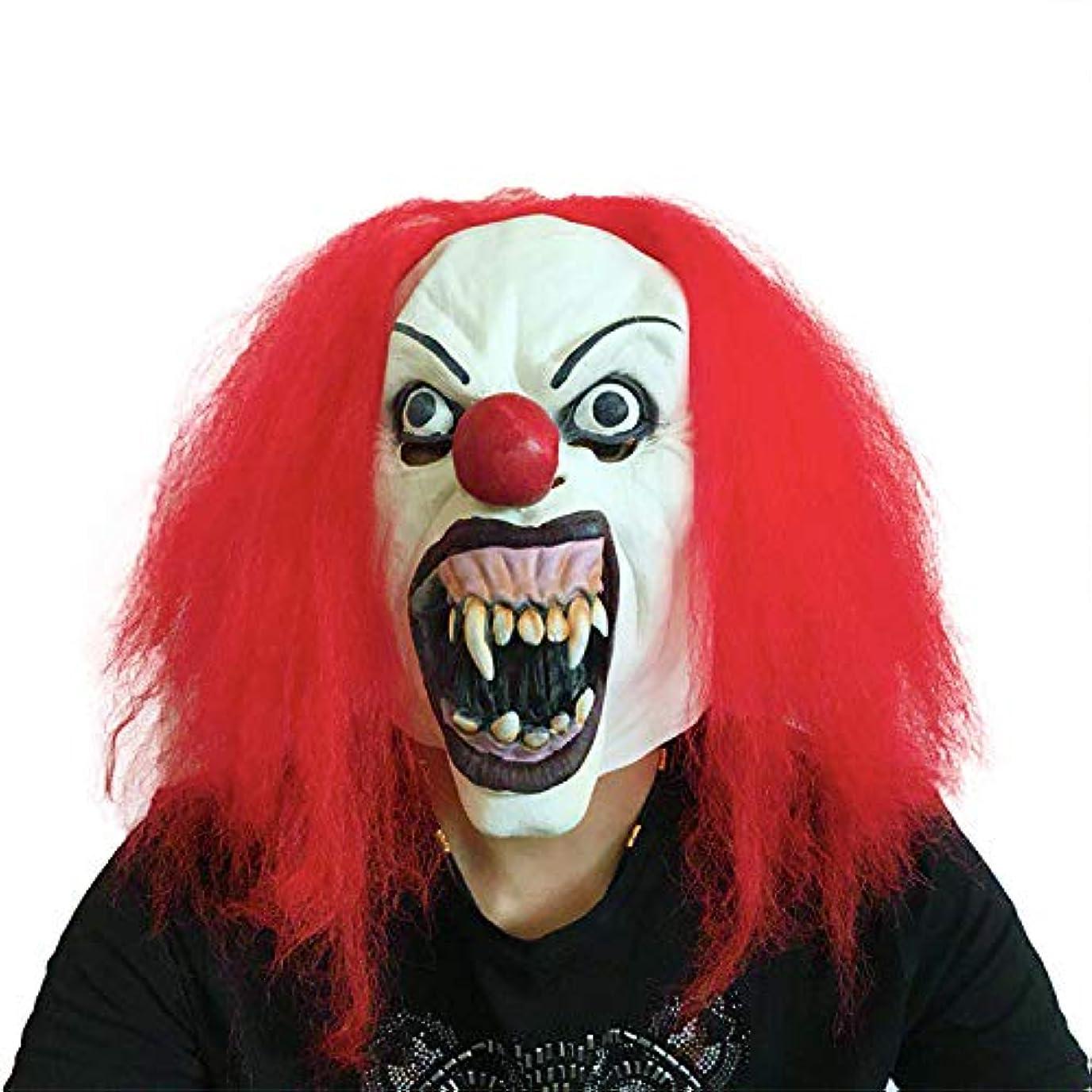 ロッジ破壊する民兵ハロウィーン仮装パフォーマンスをマスクおかしいピエロは、スプーフィング赤毛の幽霊を怖い小道具ショー