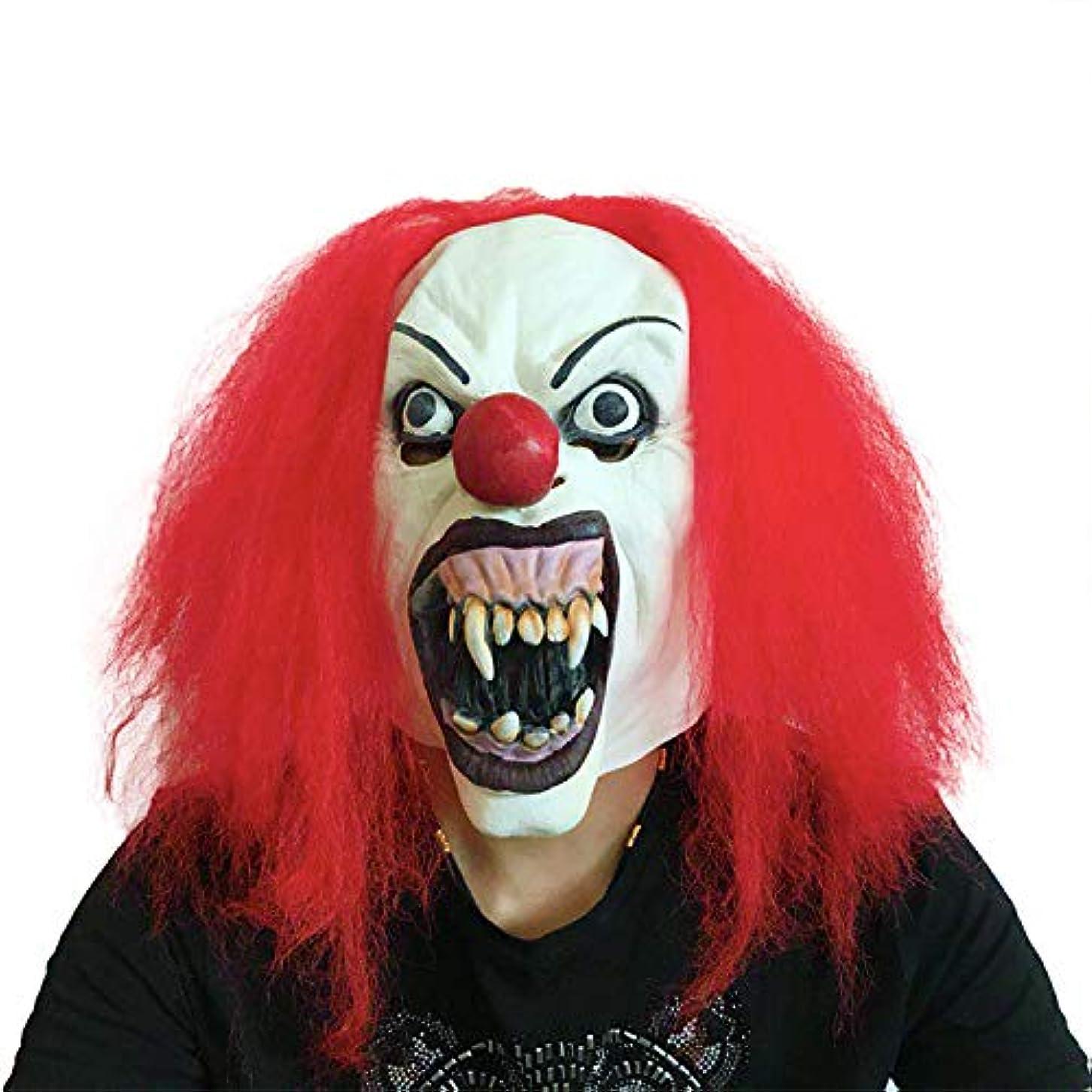代理店鹿自伝ハロウィーン仮装パフォーマンスをマスクおかしいピエロは、スプーフィング赤毛の幽霊を怖い小道具ショー