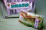 西野屋「松前白菜漬(450g)1個」保冷袋入(10-0-201)