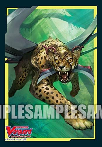 ブシロードスリーブコレクション ミニ Vol.362 カードファイト!! ヴァンガード『学園の狩人 レオパルド』Part.2