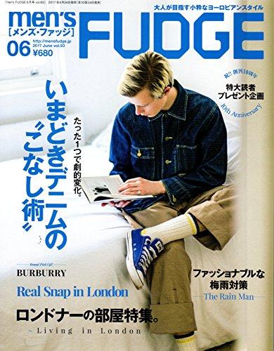 men's FUDGE 2017年6月号 (メンズ ファッジ)