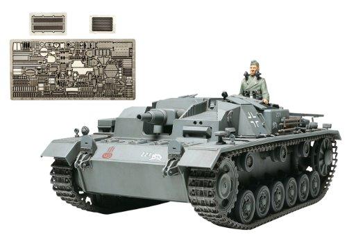 スケール限定シリーズ 1/35 ドイツIII号突撃砲B型 (アベール社製エッチングパーツ付き) 25143